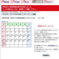 Arakawa2014