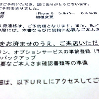 Img_0897_2